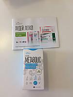 Активатор обмена веществ Metabolic