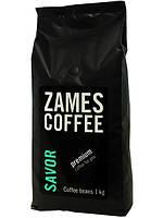 Кофе Zames Coffee Savor в зернах 1 кг