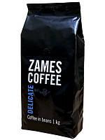 Кофе Zames Coffee Elegant в зернах 1 кг
