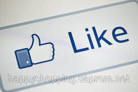 "5% скидка за LIKE интернет-магазина ""Happy Shopping"" на Facebook!!!!"