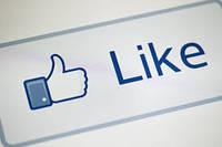 "5% скидка за LIKE интернет-магазина ""Happy Shopping"" на Facebook!!!!"