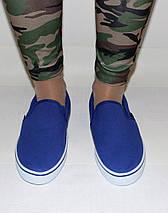Женские мокасины - кеды, слипоны синие, фото 2