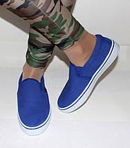 Женские мокасины - кеды, слипоны синие, фото 3