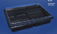 Блистерная одноразовая упаковка для суши и роллов ПС-610