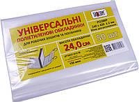Обложки для тетрадей и рабочих пособий (50шт/150мкн)