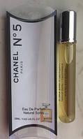 Женский мини парфюм Chanel №5 (Шанель №5), 20мл