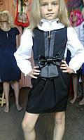 Детский школьный сарафан