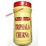 Трифала / Triphala Churna, Baiydyanath / 500 g