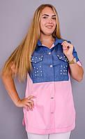 Джаз. Женская рубашка больших размеров. Розовый.