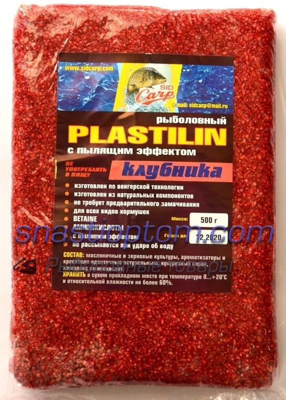 Пластилин с пылящим эффектом, рыболовный, Sid Carp, Клубника, 500гр