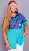 Джаз. Женская рубашка больших размеров. Мята.