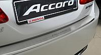 Накладка на бампер с загибом Honda Accord IX 2013-