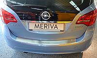 Накладка на бампер с загибом Opel Meriva II 2011-
