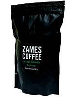 Кофе Zames Coffee Arabica Colombia Supremo в зернах 500 гр