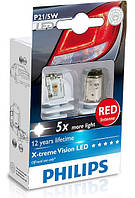 Philips X-treme Vision LED P21/5W / 2шт.