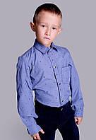 Детская рубашка для мальчика Синяя