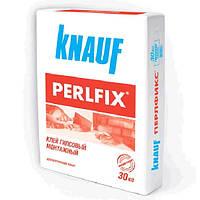 Клей гипсовый Perlfix Knauf 30кг