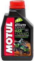 Масло MOTUL ATV-UTV EXPERT 4T SAE 10W-40  1л (851601)
