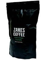 Кофе Zames Coffee Arabica Ethiopia Yirgacheffe в зернах 500 гр