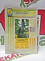Семена огурца Сарацин F1 ( Мозаик), 500 семян Yuksel (Юксел) , Турция