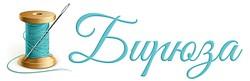 """Интернет-магазин стильной одежды """"Бирюза"""""""