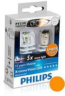Philips X-treme Vision LED PY21W + преобразователи, 2шт., 12764