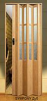 Дверь-гармошка пластиковая SYMFONY (дуб) 2,03*0,86 м