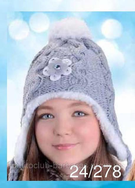 Шапка с ушками зимняя для девочки