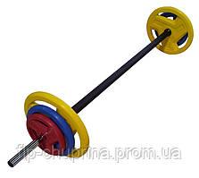 Фитнес Памп (штанга для фитнеса), 20кг