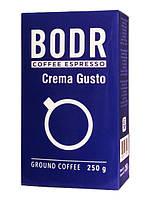 Молотый кофе Bodr Crema Gusto 250 гр