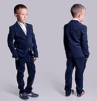 Школьный вельветовый костюм для мальчика Темно-синий
