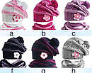Комплект зимний: шапка с шарфом-хомутом  для девочки, фото 3