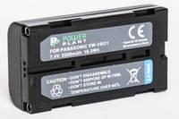 Аккумулятор PowerPlant Panasonic VW-VBD1, BN-V812 DV00DV1340