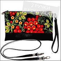 Женская сумочка клатч Ягода-Калина
