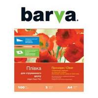 Пленка для печати BARVA A4 (IF-M110-T01) (FILM-BAR-M110-T01)
