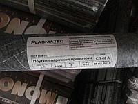 Проволока сварочная 3мм 5кг (туба) (шт.)