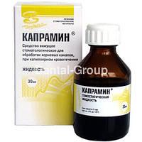 Капрамин гемостатическая жидкость 30мл