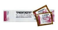 Триоксидент (1 пакет. по 0,5г)