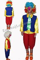 Костюм Клоуна детский рост 152