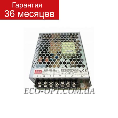 Источник питания Mean Well LRS-100-12V