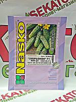 Семена огурца Зубрьонок F1, 500 семян Nasko (Наско) , Молдавия
