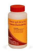Очищает от токсинов Трифала чурна, Патанджали / Triphala Churna, Patanjali / 100 gr