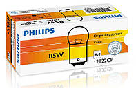Philips Vision / тип лампы R5W / 1шт.
