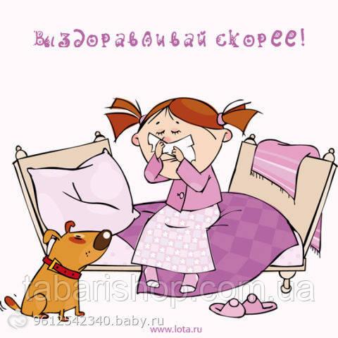 Аюрведа как эффективная терапия при простуде.