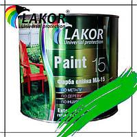 Масляная краска МА-15 Lakor зеленая 0.9 кг, 2.5 кг, 20 л (30 кг), 50 л (65 кг)