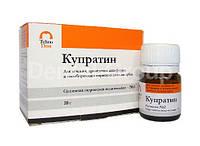 Купратин суспензия №2 (гидроокиси меди-кальция, гидроксокупрата) 20г.