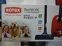 Пылесос с мешком 1500 Вт (ROTEX RVB 01-P)