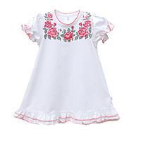 Платье крестильное для девочек Minikin 16805