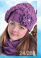 Комплект зимний: шапка с хомутиком  для девочки