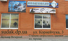 Наш магазин на ул. Корнейчука, 3.